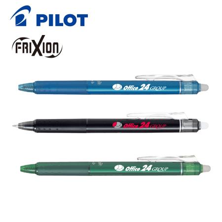 PILOT 名入れフリクションボールペン